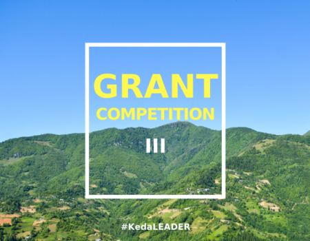 Keda Local Action Group (LAG) Announces the 3nd Grants Competition 2019-2020 Under the EU-supported ENPARD Project