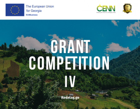 Keda Local Action Group (LAG) Announces the 4th Grants Competition Under the EU-supported ENPARD Project