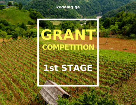Keda Local Action Group Now Accepts Ideas for the 2nd Grants Competition Under EU-supported ENPARD project